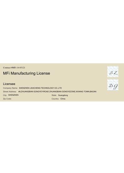 MFi Certificate