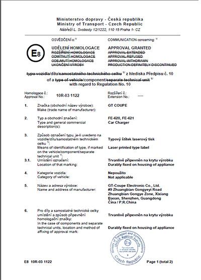 E-mark Certificate