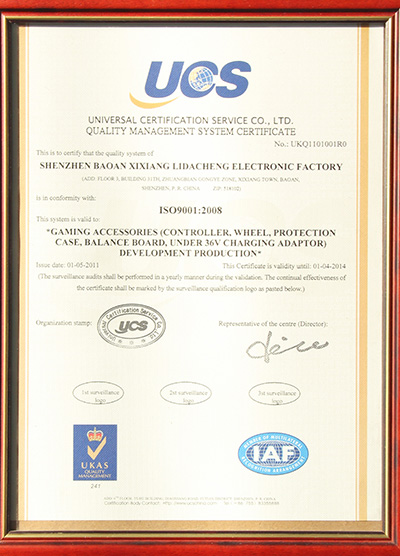 ISO901:2008 International Quality System Authentication