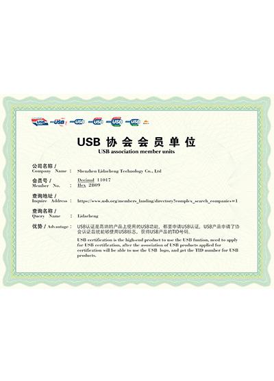 USB association member units